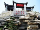 太湖第一峰—缥缈峰景区